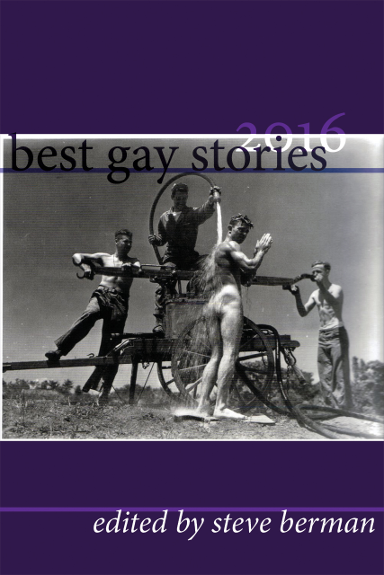 Best Gay Fiction 108